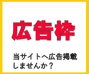 観葉植物レンタル 業者募集!